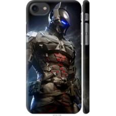 Чехол на Apple iPhone 8 Рыцарь (4075c-1031)
