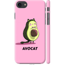 Чехол на Apple iPhone 8 Avocat (4270c-1031)