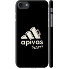 Чехол на Apple iPhone 8 А пивас (4571c-1031)