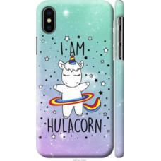 Чехол на Apple iPhone X I'm hulacorn (3976c-1050)