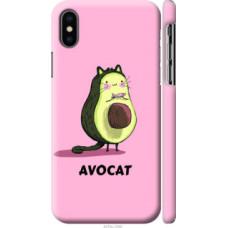 Чехол на Apple iPhone X Avocat (4270c-1050)