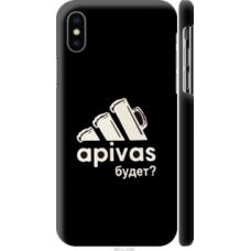 Чехол на Apple iPhone X А пивас (4571c-1050)