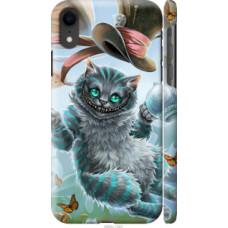 Чехол на Apple iPhone XR Чеширский кот 2 (3993c-1560)