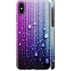 Чехол на Apple iPhone XS Max Капли воды (3351c-1557)
