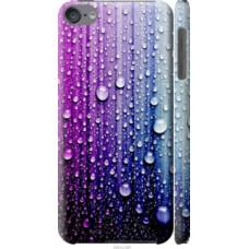 Чехол на iPod Touch 6 Капли воды (3351c-387)