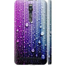 Чехол на Asus Zenfone 2 ZE551ML Капли воды (3351c-122)