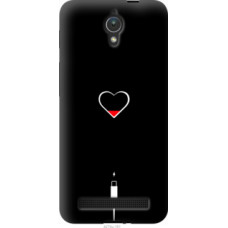 Чехол на Asus ZenFone C ZC451CG Подзарядка сердца (4274u-181)