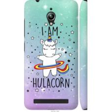 Чехол на Asus Zenfone Go ZC500TG I'm hulacorn (3976c-160)