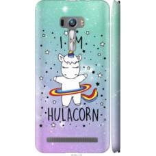 Чехол на Asus ZenFone Selfie ZD551KL I'm hulacorn (3976c-116)