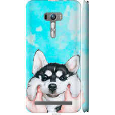 Чехол на Asus ZenFone Selfie ZD551KL Улыбнись (4276c-116)