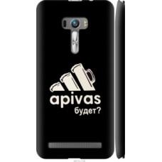 Чехол на Asus ZenFone Selfie ZD551KL А пивас (4571c-116)