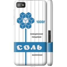 Чехол на Blackberry Z10 Соль (4855c-392)