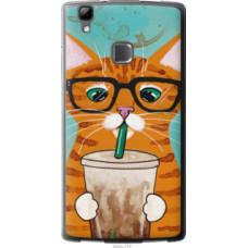Чехол на Doogee X5 max PRO Зеленоглазый кот в очках (4054u-955)
