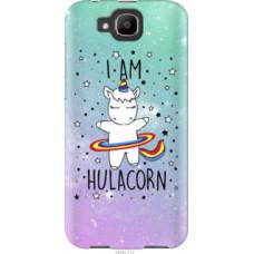 Чехол на Doogee X9 mini I'm hulacorn (3976u-774)