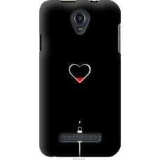 Чехол на Fly IQ4415 Подзарядка сердца (4274u-220)