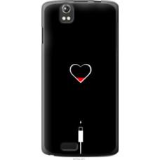 Чехол на Fly IQ4503 Подзарядка сердца (4274u-221)