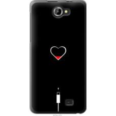 Чехол на Fly IQ456 Подзарядка сердца (4274u-223)