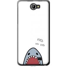 Чехол на Fly IQ456 Акула (4870u-223)