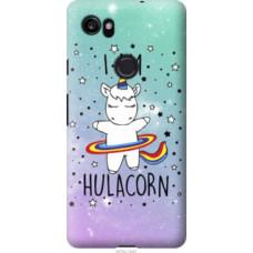 Чехол на Google PixeL 2 XL I'm hulacorn (3976u-1643)