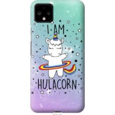 Чехол на Google Pixel 4 XL I'm hulacorn (3976u-1754)