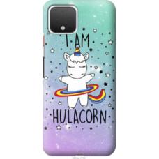 Чехол на Google Pixel 4 I'm hulacorn (3976u-1755)