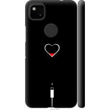 Чехол на Google Pixel 4A Подзарядка сердца (4274c-1935)