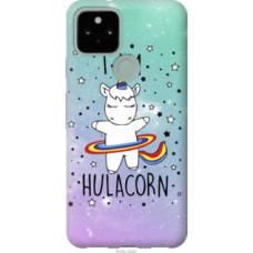 Чехол на Google Pixel 5 I'm hulacorn (3976u-2044)