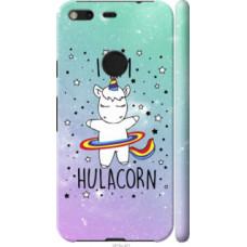 Чехол на Google Pixel XL I'm hulacorn (3976c-401)