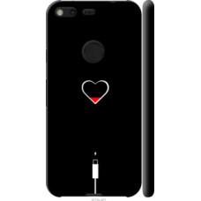 Чехол на Google Pixel XL Подзарядка сердца (4274c-401)