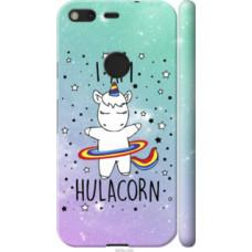 Чехол на Google Pixel I'm hulacorn (3976c-400)
