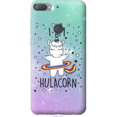 Чехол на HTC Desire 12 Plus I'm hulacorn (3976u-1485)