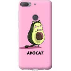 Чехол на HTC Desire 12 Plus Avocat (4270u-1485)