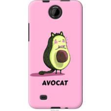 Чехол на HTC Desire 300 Avocat (4270u-224)