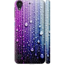 Чехол на HTC Desire 530 Капли воды (3351c-613)