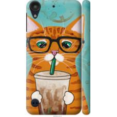 Чехол на HTC Desire 530 Зеленоглазый кот в очках (4054c-613)
