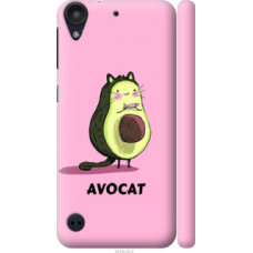 Чехол на HTC Desire 530 Avocat (4270c-613)