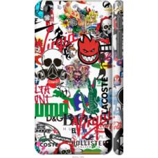 Чехол на HTC Desire 816 Many different logos (4022c-169)