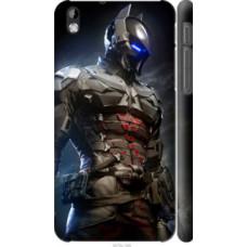 Чехол на HTC Desire 816 Рыцарь (4075c-169)