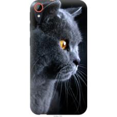 Чехол на HTC Desire 830 Красивый кот (3038u-785)