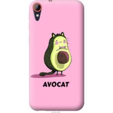Чехол на HTC Desire 830 Avocat (4270u-785)