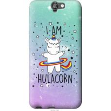 Чехол на HTC One A9 I'm hulacorn (3976u-156)