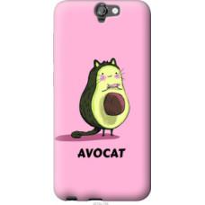 Чехол на HTC One A9 Avocat (4270u-156)