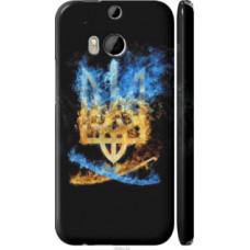Чехол на HTC One M8 dual sim Герб (1635c-55)