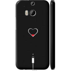 Чехол на HTC One M8 dual sim Подзарядка сердца (4274c-55)