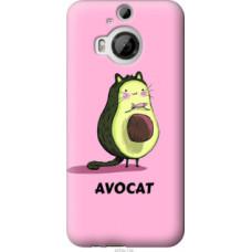 Чехол на HTC One M9 Plus Avocat (4270u-134)