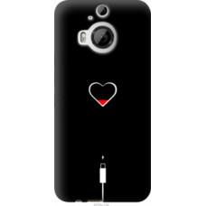 Чехол на HTC One M9 Plus Подзарядка сердца (4274u-134)