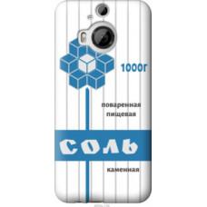 Чехол на HTC One M9 Plus Соль (4855u-134)