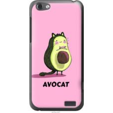 Чехол на HTC One V t320e Avocat (4270u-227)