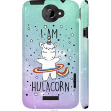 Чехол на HTC One X+ I'm hulacorn (3976c-69)