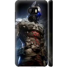 Чехол на HTC One X10 Рыцарь (4075c-995)